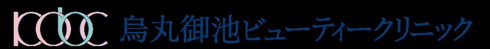 京都の美容外科・美容皮膚科|烏丸御池ビューティークリニック